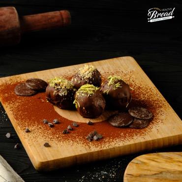 Chocolate Balls كرات الجوكولاته